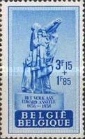 [Charity stamps, Typ OE]