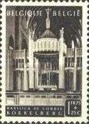 [Charity stamps, Typ QM]