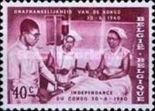 [In memorial of Congo's independence, Typ YD]