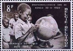 [In memorial of Congo's independence, type YJ]