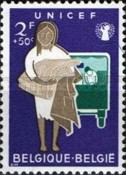 [Charity stamps - UNICEF, type YR]