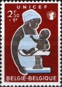 [Charity stamps - UNICEF, type YS]