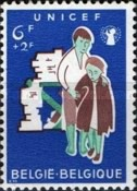 [Charity stamps - UNICEF, type YU]