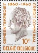 [The 100th anniversary of communal credit, Typ YV]