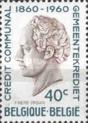 [The 100th anniversary of communal credit, type YV1]
