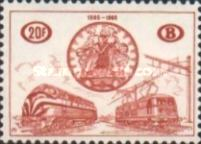 [The 75 Anniversary of the National Railway, Typ AY]