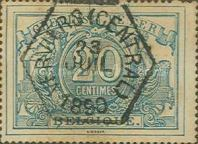 [Value Stamps, Typ B2]