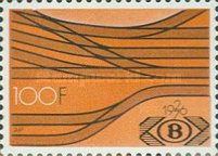 [The 50th Anniversary of the National Railway, Typ BG2]