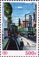 [The 150th Anniversary of the National Railway, Typ BO]