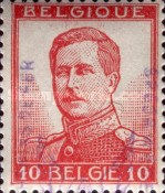 [Postage Stamps Overprinted, type E1]