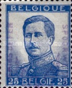 [Postage Stamps Overprinted, type E7]