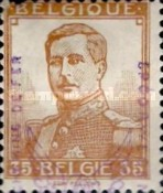 [Postage Stamps Overprinted, type E9]
