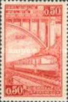 [The 100th Anniversary of the Railroad, Typ P4]