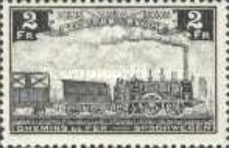 [The 100th Anniversary of the Railroad, Typ Q1]
