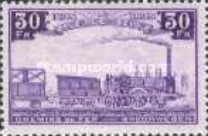 [The 100th Anniversary of the Railroad, Typ Q11]