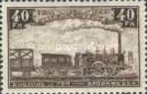[The 100th Anniversary of the Railroad, Typ Q12]