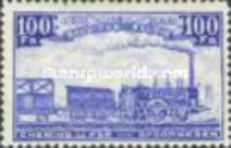 [The 100th Anniversary of the Railroad, Typ Q14]