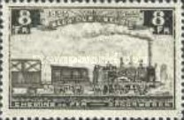 [The 100th Anniversary of the Railroad, Typ Q7]