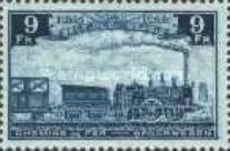 [The 100th Anniversary of the Railroad, Typ Q8]