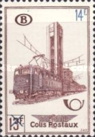 [Electric Trains - Overprinted, Typ YYU]