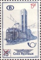 [Electric Trains - Overprinted, Typ YYV]