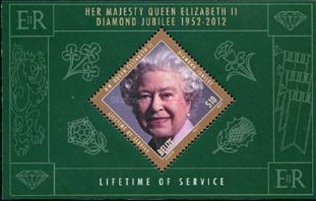 [The 60th Anniversary of the Accession of Queen Elizabeth II, type ]