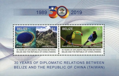 [The 30th Anniversary of Diplomatic Relations with Taiwan, type ]