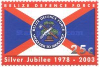 [The 25th Anniversary of Belize Defence Force, type ACU]