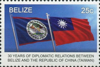 [The 30th Anniversary of Diplomatic Relations with Taiwan, type AFV]