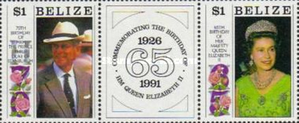 [The 65th Anniversary of the Birth of Queen Elizabeth II and the 70th Anniversary of the Birth of Prince Philip, type VQ]