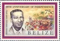 [The 10th Anniversary of Independence - Famous Belizeans, type VX]