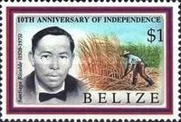 [The 10th Anniversary of Independence - Famous Belizeans, type VY]
