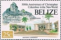 [The 500th Anniversary of Discovery of America by Columbus - Mayan Sites and Modern Buildings, type WP]