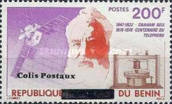 [Parcel Post Stamps of 1982-1998 with New Country Name Overprinted, Typ AI1]