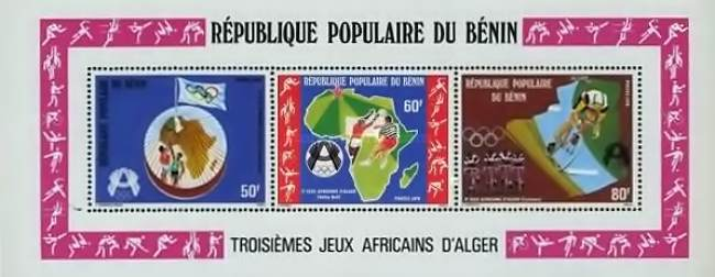 [The 3rd African Games, Algiers, Typ ]