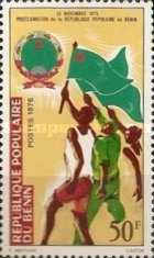 [Republic of Benin Proclamation, type A]