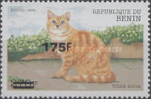 [Various Stamps Surcharged, Typ ABL2]