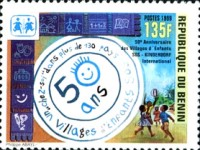 [The 50th Anniversary of SOS Children's Villages, Typ AFM]