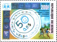 [The 50th Anniversary of SOS Children's Villages, Typ AFM1]
