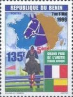 [Horse Racing Award to the Great French-American Friendship, Typ AGA]
