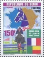 [Horse Racing Award to the Great French-American Friendship, Typ AGA1]