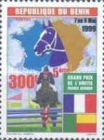 [Horse Racing Award to the Great French-American Friendship, Typ AGA3]