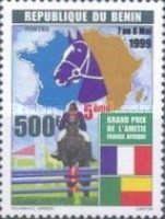 [Horse Racing Award to the Great French-American Friendship, Typ AGA4]