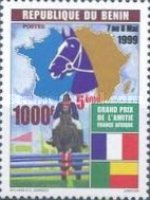 [Horse Racing Award to the Great French-American Friendship, Typ AGA5]