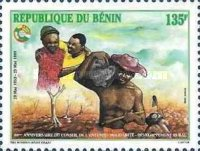 [The 40th Anniversary of West African Council for Economic Cooperation, Typ AGB]