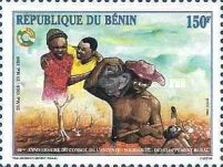 [The 40th Anniversary of West African Council for Economic Cooperation, Typ AGB1]