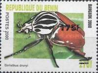 [Various Stamps Surcharged, Typ AHM]