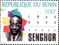 [The 100th Anniversary of the Birth of Léopold Sédar Senghor, 1906-2001, Typ AHP1]