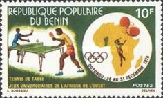 [West African University Games - Cotonou, Benin, type AP]