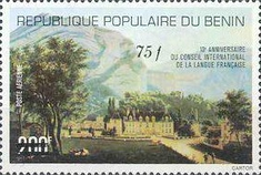 [Airmail - Various Stamps Surcharged, Typ AT1]